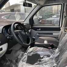 四川销售新旧开瑞海豚信誉保证,纯电动金杯车图片