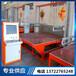 安徽阜新供應歐式構件切割機eps構件切割機廠家品質保障