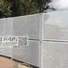 珠海道路护栏工地自洁环保不易剥落冲孔板护栏网,白色施工围挡,市政护栏图片