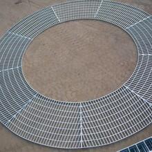 鋼格板、格柵板-踏步板-水溝重型蓋板-承載能力強的異形鋼格板價格直銷鋼格板廠家圖片