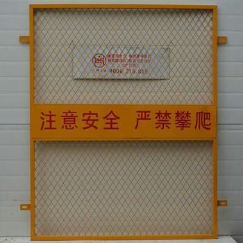 佛山施工电梯门现货人货电梯防护门井口安全门建筑楼层防护栏杆