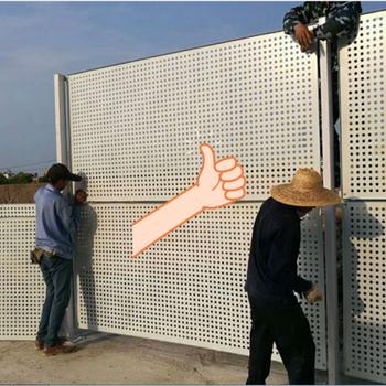 工地围挡白色冲孔板护栏珠海彩钢板隔离网定制-建筑工地冲孔围挡照片