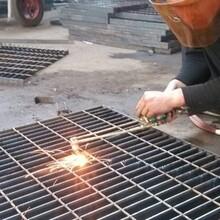 佛山钢格板价钱热镀锌钢格板规范金属踏步板价钱热镀锌钢格板沟渠盖板可加优游平台注册官方主管网站定制图片