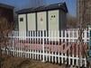 陽江變壓器護欄電力圍欄pvc塑鋼草坪護欄廠家社區景觀隔離帶柵欄定做