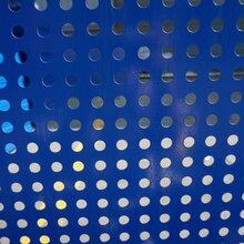 佛山冲孔板厂家幕墙装饰冲孔铝单板穿孔造型天花板孔径大小定做金栏冲孔板图片