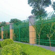 惠州博羅學校小區柵欄鐵藝圍欄庭院廠房隔離圍墻工地防護隔離圍欄鋅鋼圍墻護欄圖片