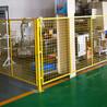 佛山护栏网厂现货车间隔断墙浸塑围栏网简易隔断墙工厂屏风隔离网