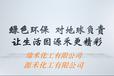 有效水性固化劑Bayhydur304]價格科思創代理商源禾