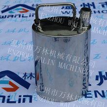 厂家直销不锈钢金属桶奶桶酒桶图片
