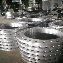 碳钢对焊法兰高压对焊法兰生产厂家图片