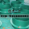 刚性防水套管现低价直销-武汉重一厂家制造供应