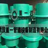 防水套管产品分类及价格-武汉重一厂家制造