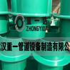 刚性防水套管价格规格供应厂家-武汉重一管道