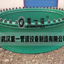 防水套管武漢重一防水套管廠家直銷供應圖片