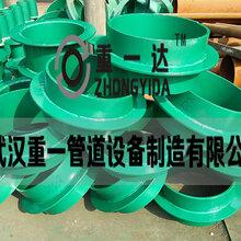 防水套管廠家武漢重一管道剛性防水套管定制柔性防水套管經銷圖片