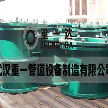 柔性防水套管供應廠家武漢重一管道-生產、加工圖片