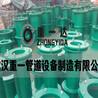 柔性防水套管价格_防水套管供应厂家_武汉重一管道