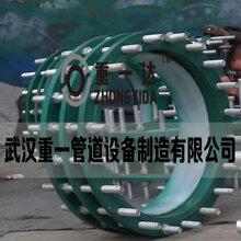 武汉传力接头供应价格、生产厂家咨询图片