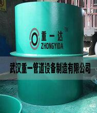 在线查询武汉刚性防水套管生产厂家、产品价格图片