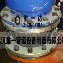 武汉橡胶软接头上新价格、厂家直销图片