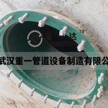 供货防水套管商、武汉防水套管生产、线上线下直销图片