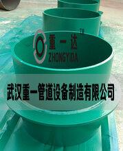 刚性防水套管、武汉销售价格、套管直销厂家图片