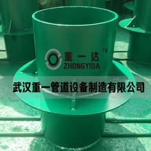 武漢防水套管采購重一管道線上線下直銷圖片