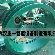 武汉重一柔性防水套管热销天下优游平台注册官方主管网站、现价特销图片