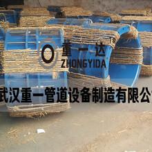 武漢重一管道廠家主營產品伸縮接頭價格圖片