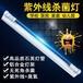 大慶吊掛式紫外線殺菌燈報價