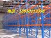 山东二手仓储货架回收,旧中型货架回收欢迎咨询