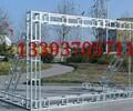钢铁桁架背景架展架