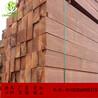 柳桉木板材木方烘干无节材家具扶手厂家供应定制加工