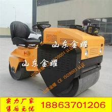 小型路面机械生产厂家手扶压路机振动碾专业出售质优价廉质量保证