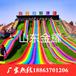 日入十万的彩虹滑道七彩滑坡户外大型游乐设施