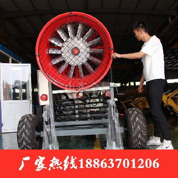 吉林快三平台盘—冬季制雪设备小型造雪机可移动造雪机国产造雪机