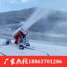 林表明霁色造雪设备大型造雪机国产造雪机