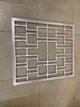 贵阳城区改造装饰木纹铝合金花窗仿古铝格栅外墙立面铝方通格栅