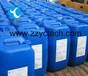 有機粘合劑CAS:106-91-2價格