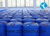 涂料粘合劑丙烯酸羥乙酯廠家價格