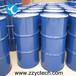 25%四甲基氫氧化銨水溶液廠家現貨出