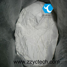 99%甲基磺酸鈉結晶粉末現貨出售圖片