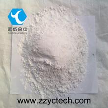 工業生產還原劑單鹽酸肼價格一鹽酸肼圖片