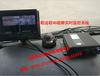 山西车辆视频实时监控系统