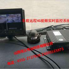 山西车辆视频实时监控系统图片