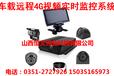供应山西车辆视频监控系统