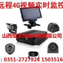 供应山西车辆视频监控系统图片