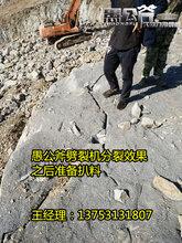 提高破石效率硬石头静态拆除劈裂机分裂机