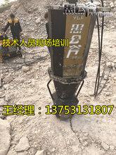 贵州矿山开采岩石劈裂机液压分裂机