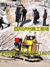 开采石料新劈裂机设备柴动分裂机